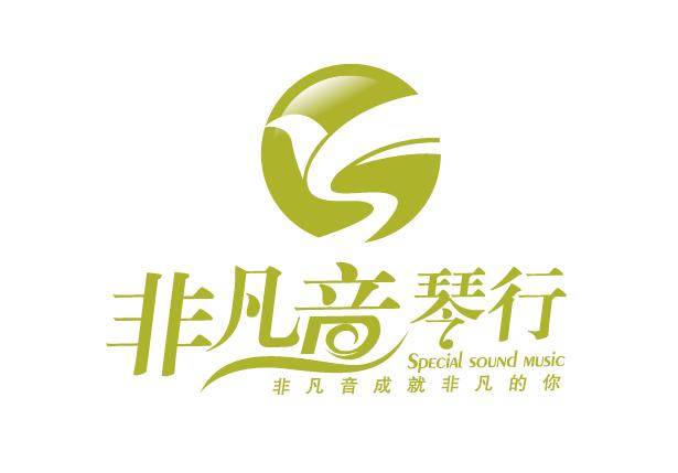 logo logo 标志 设计 图标 615_429